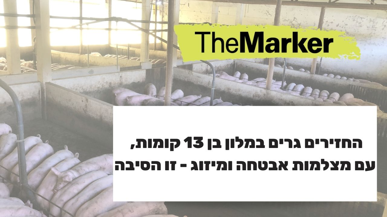 Kibbutz Lahav